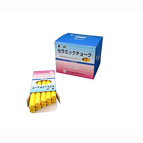 日本白墨工業 天神セラミックチョーク 黄 80本入り CCH-4