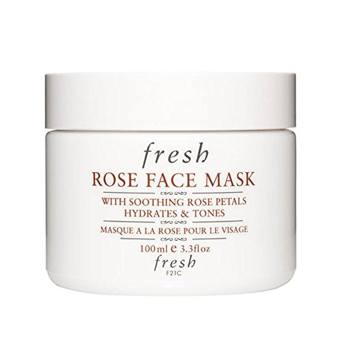 組み込む見つけた目を覚ます【並行輸入品】Fresh ROSE FACE MASK (フレッシュ ローズフェイスマスク) 3.4 oz (100g) by Fresh for Women