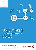 DocuWorks 9 ライセンス認証版 / 1ライセンス 基本パッケージ