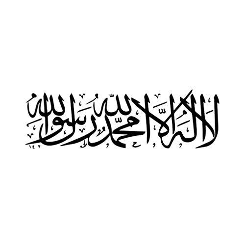 BESPORTBLE 2 Piezas Extraíbles Pegatinas Musulmanas Islámicas Calcomanías de Pared de Vinilo Decoración de Arte Mural para Sala de Estar Dormitorio