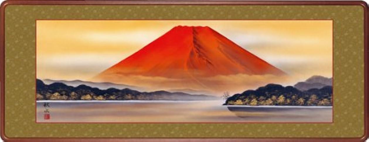 隅丸和額-赤富士/浮田 秋水(山水)