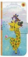 [HUAWEI P30lite] スマホケース 手帳型 ケース デザイン手帳 ファーウェイ ピー サンジュウ ライト 8147-D. すてきな旅 かわいい 可愛い 人気 柄 ケータイケース まーち