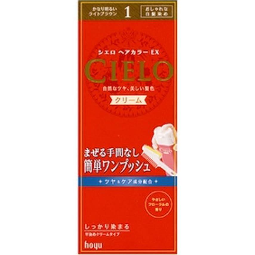 ブランデーバレエ強化シエロ ヘアカラ-EX クリ-ム 1 かなり明るいライトブラウン