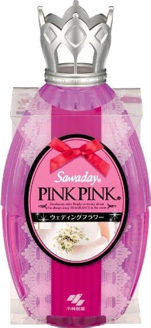 お気に入り器官連結するサワデーピンクピンク 消臭芳香剤 部屋用 本体 ウェディングフラワー 250ml