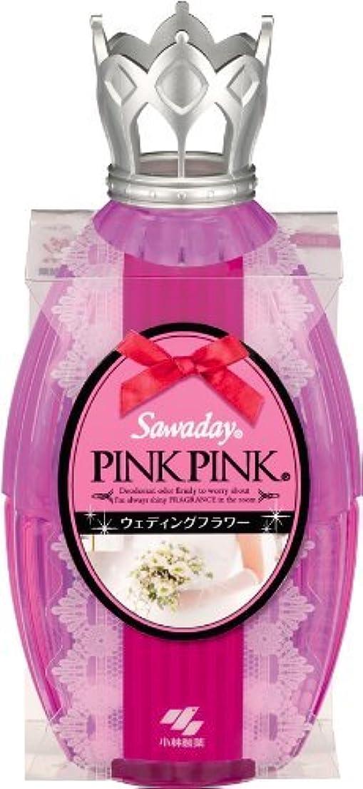 カフェ次へワックスサワデーピンクピンク 消臭芳香剤 部屋用 本体 ウェディングフラワー 250ml