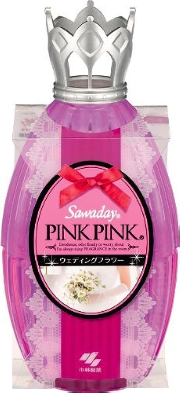 本体に付ける暖かさサワデーピンクピンク 消臭芳香剤 部屋用 本体 ウェディングフラワー 250ml