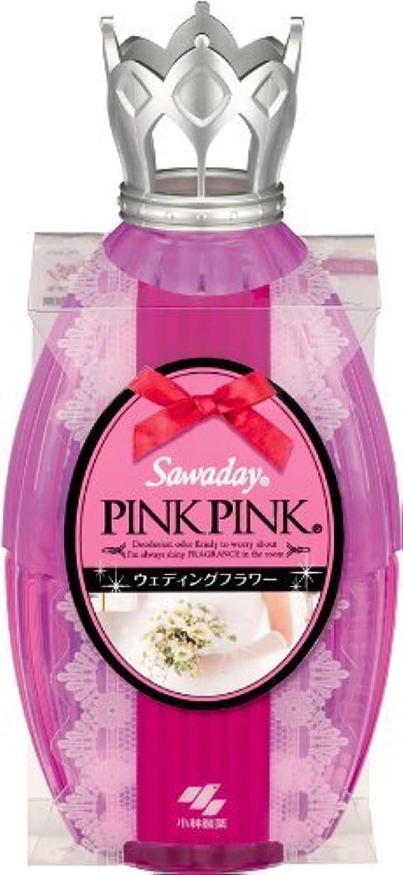裸属する参照するサワデーピンクピンク 消臭芳香剤 部屋用 本体 ウェディングフラワー 250ml