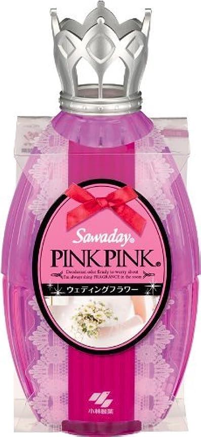 ピストン差し迫った品サワデーピンクピンク 消臭芳香剤 部屋用 本体 ウェディングフラワー 250ml