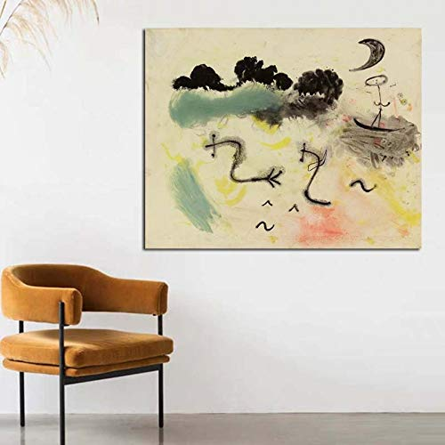 KWzEQ Berühmter Künstler abstrakte Tapetenkunst Leinwanddruck Wohnzimmer Hauptdekoration Moderne Wandkunst,Rahmenlose Malerei,50x60cm