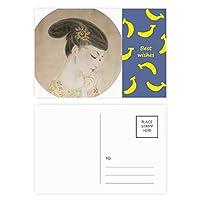 中国の伝統的な美のヘアピンの絵 バナナのポストカードセットサンクスカード郵送側20個