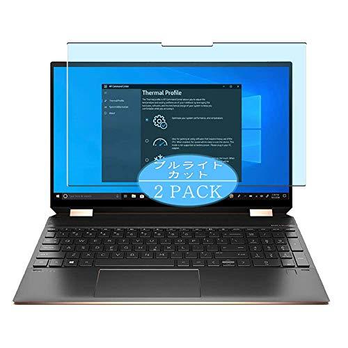 Vaxson Pack de 2 protectores de pantalla antirreflejos azules compatibles con HP Spectre x360 15-eb1000 de 15,6 pulgadas, protector de pantalla de poliuretano termoplástico (TPU) [no cristal templado]