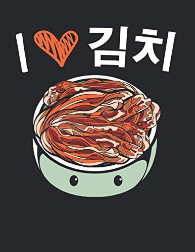 I Love Kimchi Koreanisches Gericht Essen K-Pop: A4+ Softcover 120 beschreibbare karierte Seiten | 22 x 28 cm (8,5x11 Zoll)