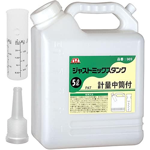 AZ(エーゼット) ジャストミックス タンク 5L 混合計量容器 混合タンク