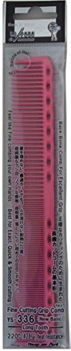 出席口頭尾YS Park 336 Fine Cutting Grip Comb - Pink [並行輸入品]