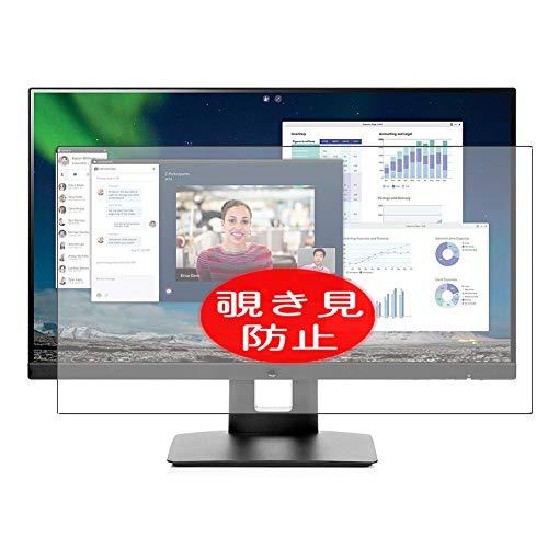 VacFun Anti Espia Protector de Pantalla, compatible con HP VH27 2KZ36A6#ABA 27' Display Monitor, Screen Protector Filtro de...