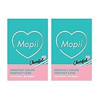 Mopil モピル マンスリー 【カラー】ライトブラウン 【DIA】14.2mm 【PWR】-2.00 1枚入 2箱