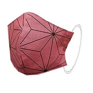和さくら庵 布マスク 子供用 和柄 洗える 綿 濃ピンク麻の葉 日本製 S 繰り返し使える キッズ