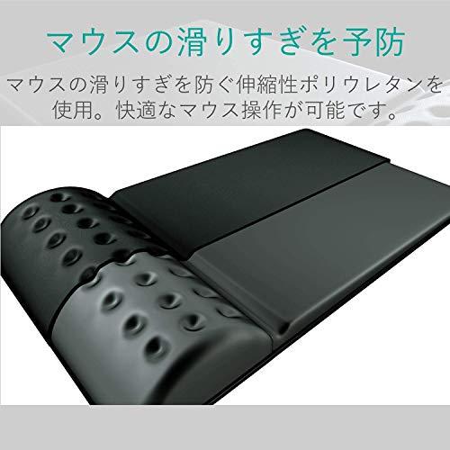 """エレコムマウスパッドリストレスト一体型疲労低減""""COMFY""""ソフト(ブラック)MP-095BK"""