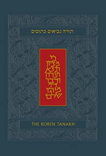 The Koren Tanakh, New Edition of the Koren Jerusalem Bible, Personal Size (English and Hebrew Edition)