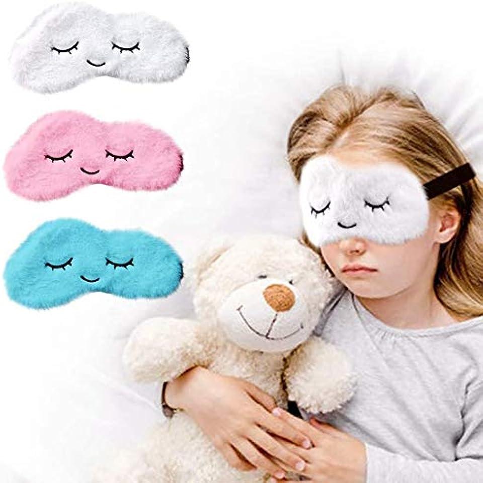 Softe Premium Schlafmaske für Kinder im 3er Set I Süße Augenmaske für Mädchen und Jungen I Blockt zu 100% Licht I Atmungsaktiv & Schadstoffrei