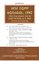 CHIT FUNDS ACT , 1982 (KANNADA)