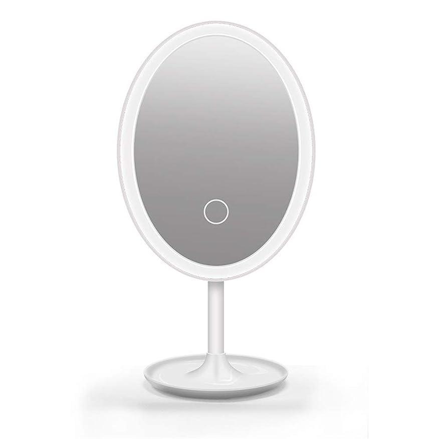 スリップレンダー極めて重要な化粧鏡 オーバル化粧タッチスクリーンライトコントロールバニティミラー付きledライト充電式360度回転卓上化粧鏡旅行美容ミラー (色 : 白, サイズ : ワンサイズ)