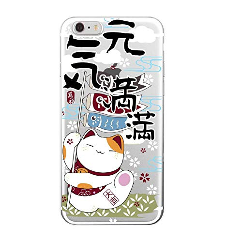 EYDLK For iPhone 11 Pro MAX MAX 12 SE Koi Fish Cherry Blossom Lucky Cat Japanese Pattern Soft Phone Case-4-for iPhone 11Pro MAX