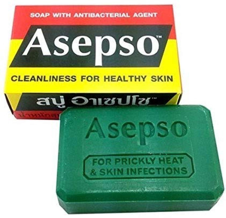 オーガニック祭りパニックNi Yom Thai shop Asepso Soap with Antibacterial Agent 80 Grams