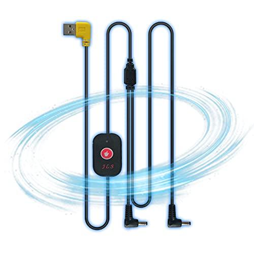 AYUAN 空調服用のケーブル 2021年最新型 空調作業服用3段階調整 作業服ファン用USBケーブル 空調服用のコード 熱中症対策 風神服用の接続ケーブル 互換ケーブル USBケーブルUSB to DC (USB to DC変換ケーブル*1)