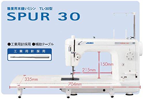 JUKI(ジューキ)『シュプール30(TL-30)』