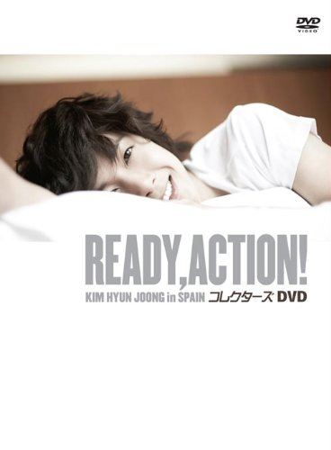 Ready, Action! Kim Hyun Joong in Spain Collectors DVD (w/ photobook, travel air pillow, travel tag)