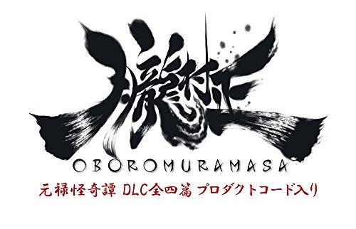 マーベラス『朧村正+元禄怪奇譚DLC全四篇プロダクトコード入りパッケージ』