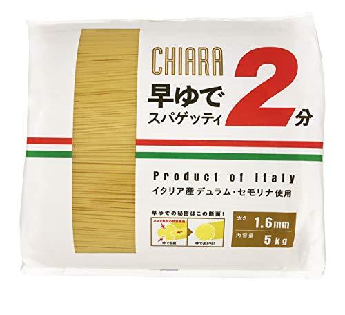 キアーラ 早ゆでスパゲッティ 1.6mm 5kg