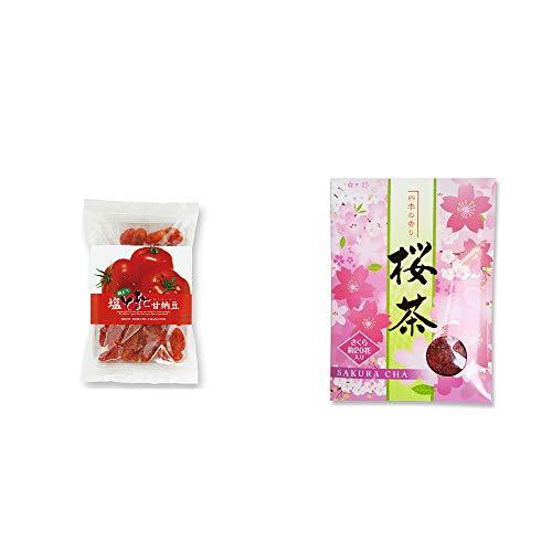 [2点セット] 朝どり 塩とまと甘納豆(150g)・桜茶(40g)