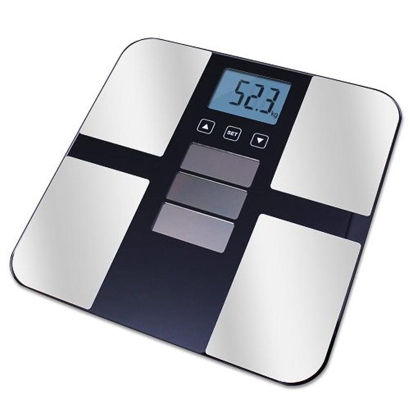 高音反乱承認する【体重計 体脂肪計 内臓脂肪 ヘルスメーター デジタル ソーラー式】 ソーラー体重体組成計 MA-630(B277)