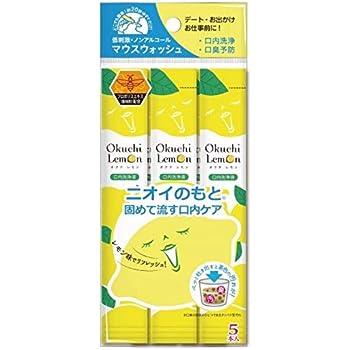 テクセルジャパン オクチレモン セット 60包