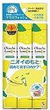 ビタットジャパン 口臭の原因除去マウスウォッシュ オクチレモン 12個セット(5本入り×12個) 60包