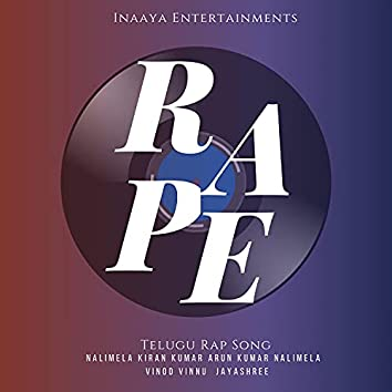 Ye Vaipu (feat. Jayashree) (Instrumental Version)