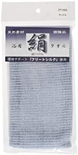 神戸生絲 シルクタオルサックス 1枚