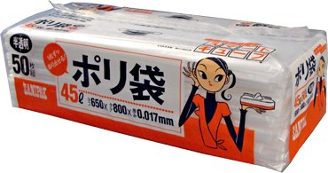 日本サニパック スマートキューブ 45L袋 半透明 50枚入(45リットルサイズのごみ袋)×12点セット (4902393576406)