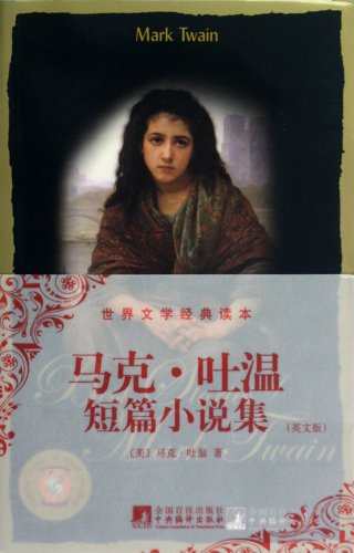 Mark Twains Short Story Collection English Chinese Edition