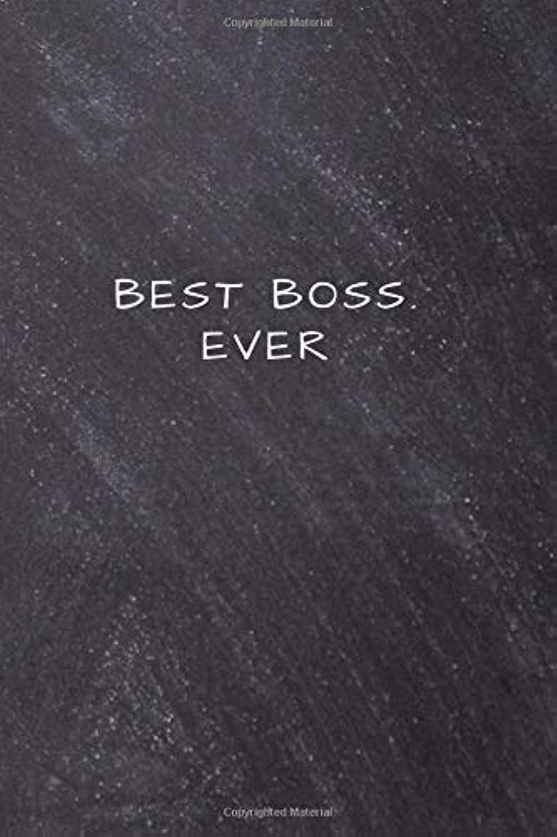 アボート持続するコンテンポラリーBest Boss. Ever