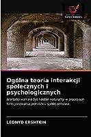 Ogólna teoria interakcji spolecznych i psychologicznych
