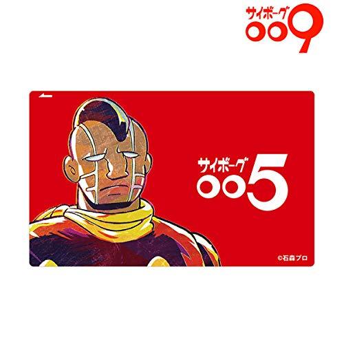 サイボーグ009 005 Ani-Art カードステッカー
