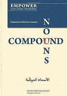 Best a in arabic crossword Reviews