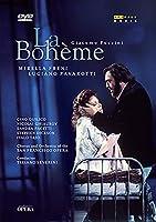 『ボエーム』全曲 ザンベッロ演出、セヴェリーニ&サンフランシスコ歌劇場、フレーニ、パヴァロッティ、他(1988 ステレオ)