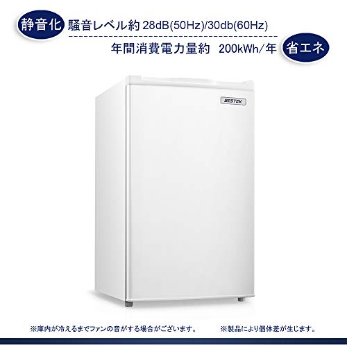 BESTEK冷凍庫60L直冷式1ドア右開きBTLD109