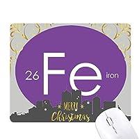 化学元素周期表遷移金属鉄鉄 クリスマスイブのゴムマウスパッド