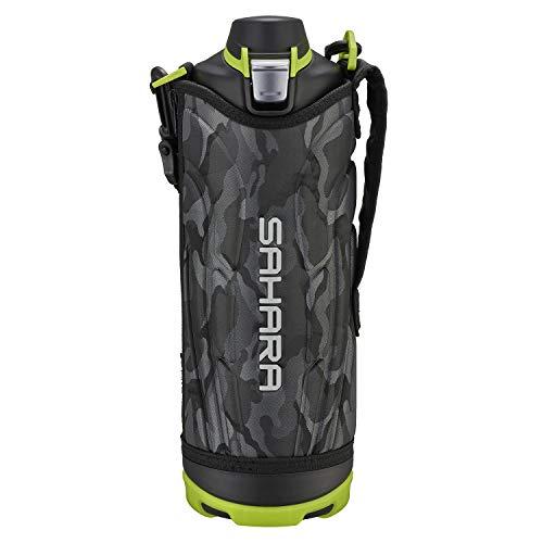 ステンレスボトル サハラクール 1.2L MME-F120