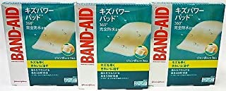[3個セット]バンドエイド キズパワーパッド ジャンボ 3枚入り×3個